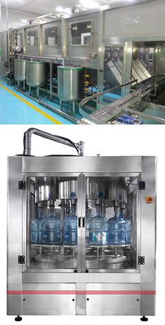 Water Bottle Filling Machine B5G-1500BPH