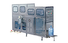 Water Bottling Machine B5G-60BPH